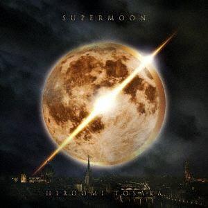 <CD> HIROOMI TOSAKA / SUPERMOON(DVD付)