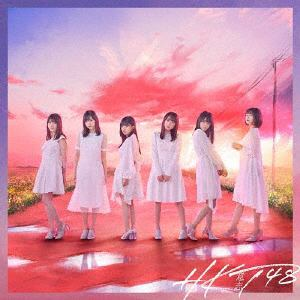 【CD】 HKT48 / 意志(TYPE-B)(DVD付)