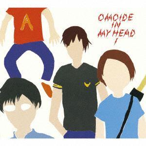 <CD> NUMBER GIRL / OMOIDE IN MY HEAD 1~BEST&B-SIDES~