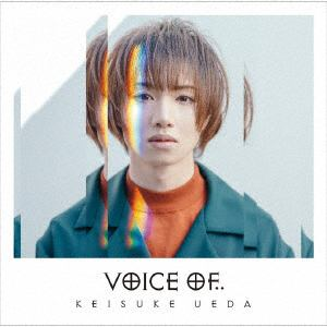【CD】 植田圭輔 / 『voice of..』Normal ver.