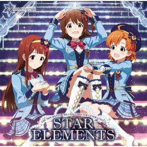 【CD】STAR ELEMENTS / THE IDOLM@STER MILLION THE@TER GENERATION 17 STAR ELEMENTS