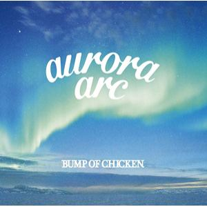 【CD】BUMP OF CHICKEN / aurora arc(初回限定盤A)(DVD付)