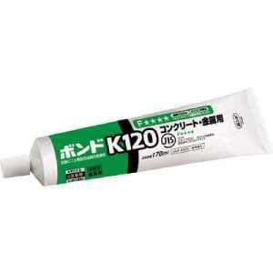 コニシ ボンドK120 170ml(箱)