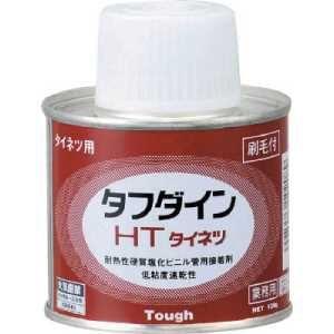 クボタシーアイ 塩ビ用接着剤 HT100G