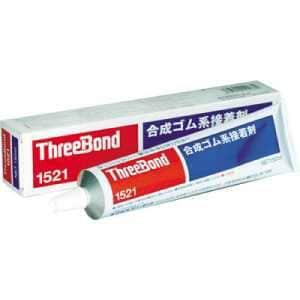 スリーボンド 合成ゴム系接着剤 TB1521 150g 琥珀色
