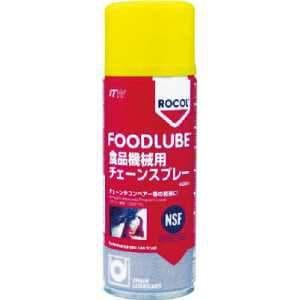 デブコン FOODLUBE 食品機械用 チェーンスプレー 400ml