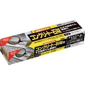コニシ コンクリート・石材シール ライトグレー 120ml