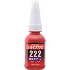 ロックタイト ねじ緩み止め接着剤 低強度 222 10ml