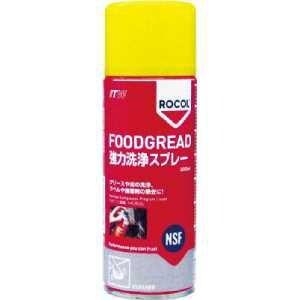デブコン FOODGRADE 強力洗浄スプレー 300ml