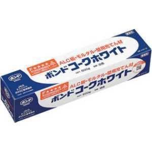 コニシ ボンドコークホワイト 500g(箱)