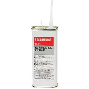 スリーボンド ネジロック TB1401C 200g 赤色