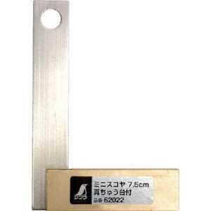 シンワ ミニスコヤ 真ちゅう台付 7.5cm