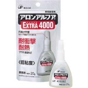 アロン アロンアルファ エクストラ4000 20g アルミ袋
