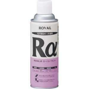 ROVAL ローバルアルファ(光沢シルバージンクリッチ) 420mlスプレー