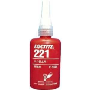 ロックタイト ネジロック剤 221 50ml