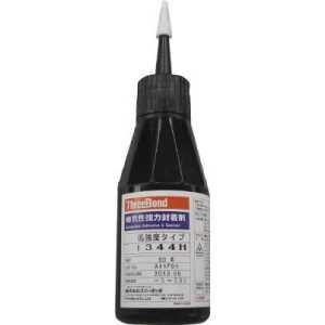 スリーボンド 嫌気性封着剤 低強度タイプ 中粘度 50g