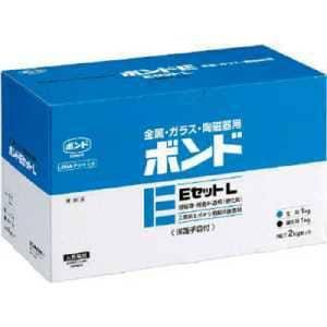 コニシ ボンドEセットL 2kgセット(箱)低粘度 L