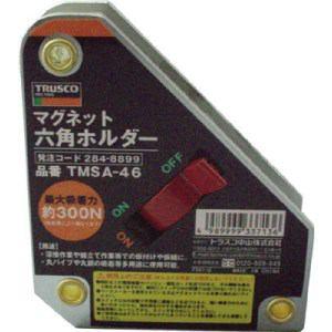 TRUSCO マグネット六角ホルダ 強力吸着タイプ 吸着力300N