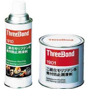 スリーボンド 焼付防止潤滑剤 TB1901 1kg 二硫化モリブデン系 黒色