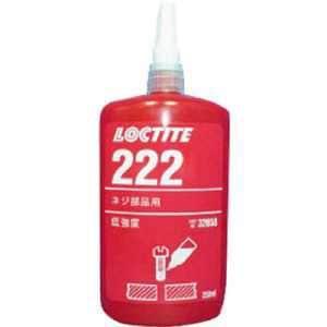 ロックタイト ネジロック剤 222 250ml
