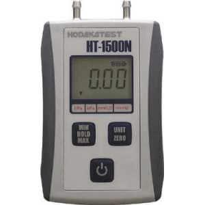 ホダカ デジタルマノメータ 低圧仕様