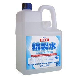 KYK 高純度精製水 クリーン&クリーン 2L