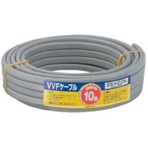 正和電工 VVF2c×2.0mm VAケーブル 10m