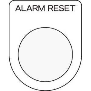 IM 押ボタン/セレクトスイッチ(メガネ銘板) ALARM RESET 黒 φ2