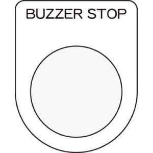 IM 押ボタン/セレクトスイッチ(メガネ銘板) BUZZER STOP 黒 φ2