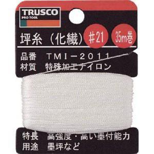 TRUSCO 坪糸(化繊) #21 35m巻