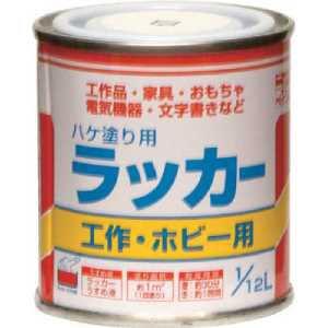 ニッぺ ラッカーはけ塗り用 1/12L 銀