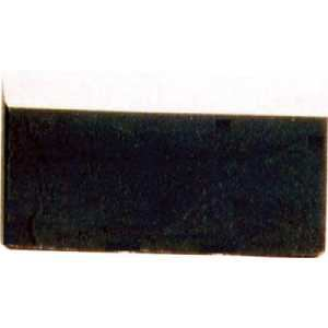 オートマック 平厚刃 幅50mm