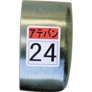 盛光 当盤 24号 KDAT0024