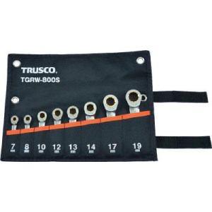 TRUSCO ラチェットコンビネーションレンチセット(ショートタイプ)8本組
