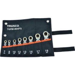 TRUSCO 首振ラチェットコンビネーションレンチセット(ショートタイプ)8本組