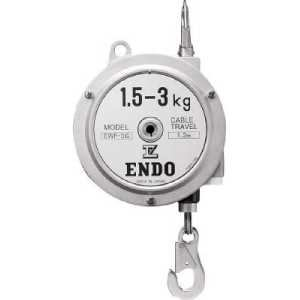 ENDO スプリングバランサーEWF-3C