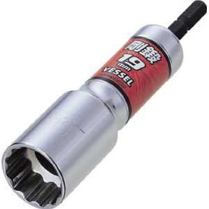ベッセル 深穴ソケットビットLA20 22mm