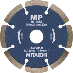 ミタチ ダイヤモンドブレード BD-106S