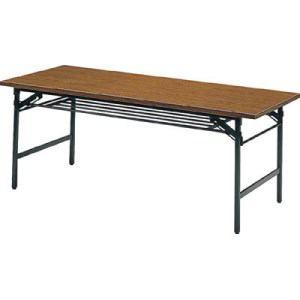 TRUSCO 折りたたみ会議テーブル 900X450XH700 チーク
