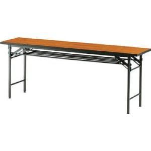 TRUSCO 折りたたみ会議テーブル 1800X600XH700 チーク