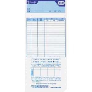 MAX タイムレコーダ ER-180UD用タイムカード