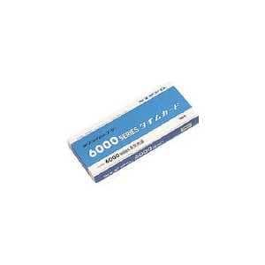 ニッポー タイムカード(NTR-6000用)カード