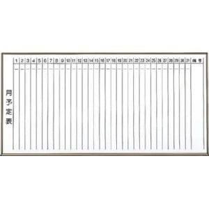 TRUSCO スチール製ホワイトボード 月予定表・縦 900X1800