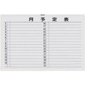 TRUSCO スチール製ホワイトボード 月予定表・横 白 600X900