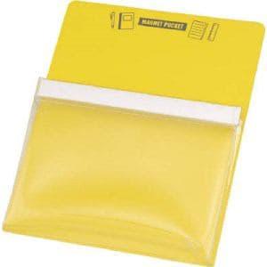 TRUSCO マグネットポケットB5用 黄