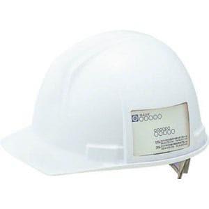 TRUSCO ヘルメット IDカード収納型 ホワイト