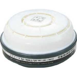 シゲマツ TS 直結式小型吸収缶 CA-304L2/OV