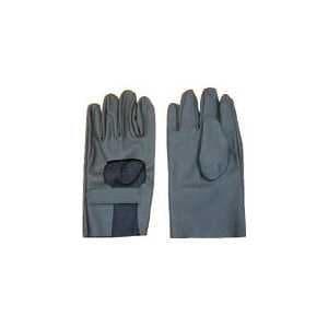 ワタベ 高圧ゴム手袋用カバー大