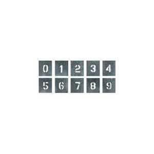 つくし 吹付プレート 数字(0~9) 10枚組 中サイズ
