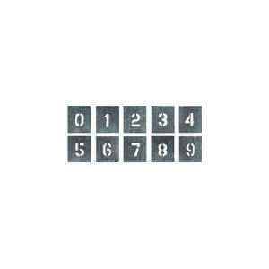 つくし 吹付プレート 数字(0~9) 10枚組 大サイズ